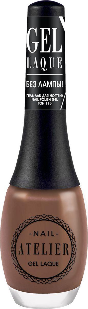 Vivienne Sabo Гель-лак для ногтей Nail Atelier, тон 118, 12 мл