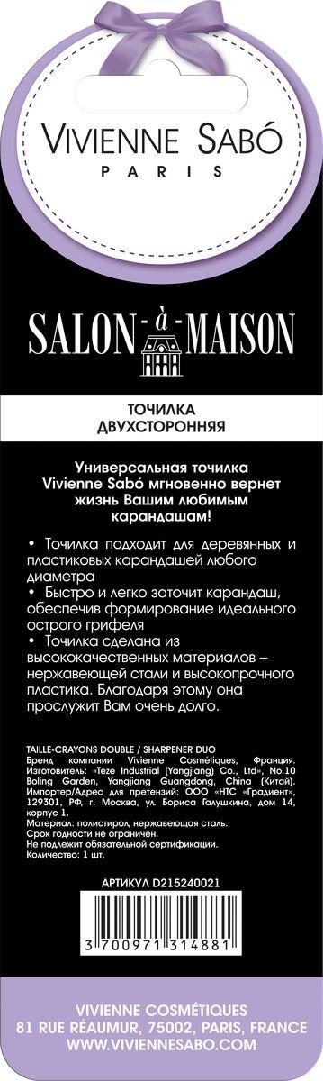 Vivienne SaboТочилка двухсторонняя Vivienne Sabo