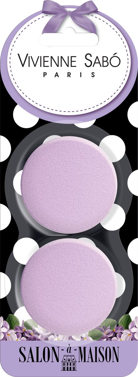 Vivienne Sabo Набор круглых латексных спонжей для макияжа, 2 шт спонж vivienne sabo oval latex makeup sponge 1 шт
