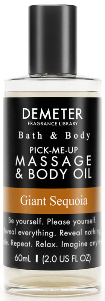 Demeter Масло для тела и массажа Гигантская секвойя (Giant Sequoia), 60 мл