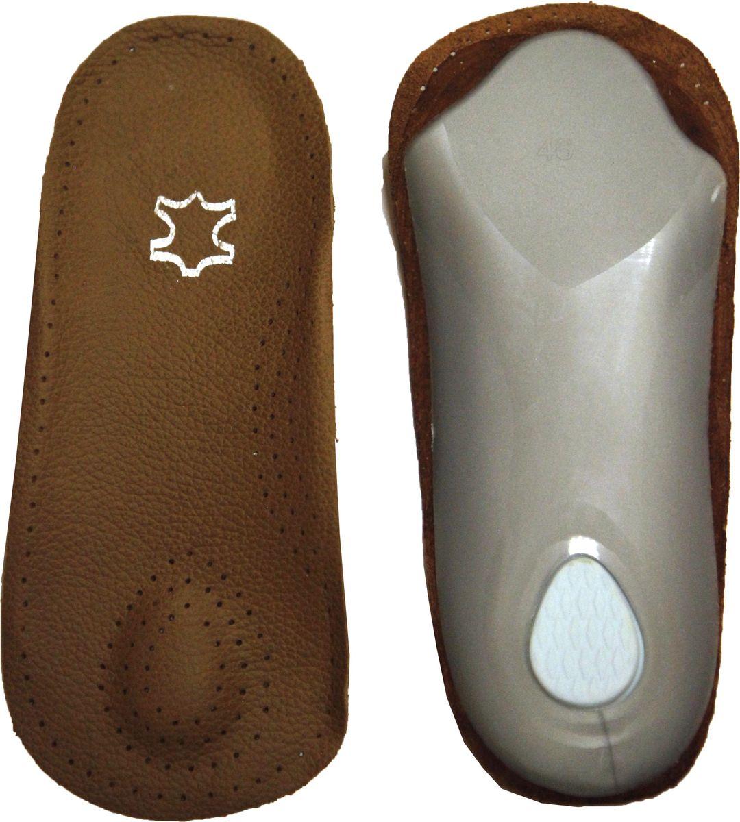 Полустельки для обуви Практика Здоровья, цвет: коричневый. ПСТК1. Размер 45/46ПСТК1Полустелька каркасная кожанаяобеспечивает поддержку продольного и поперечного сводов стопы и защищает от развития плоскостопия. Имеет пяточный амортизатор, обеспечивающий снижение ударной нагрузки на пятку.