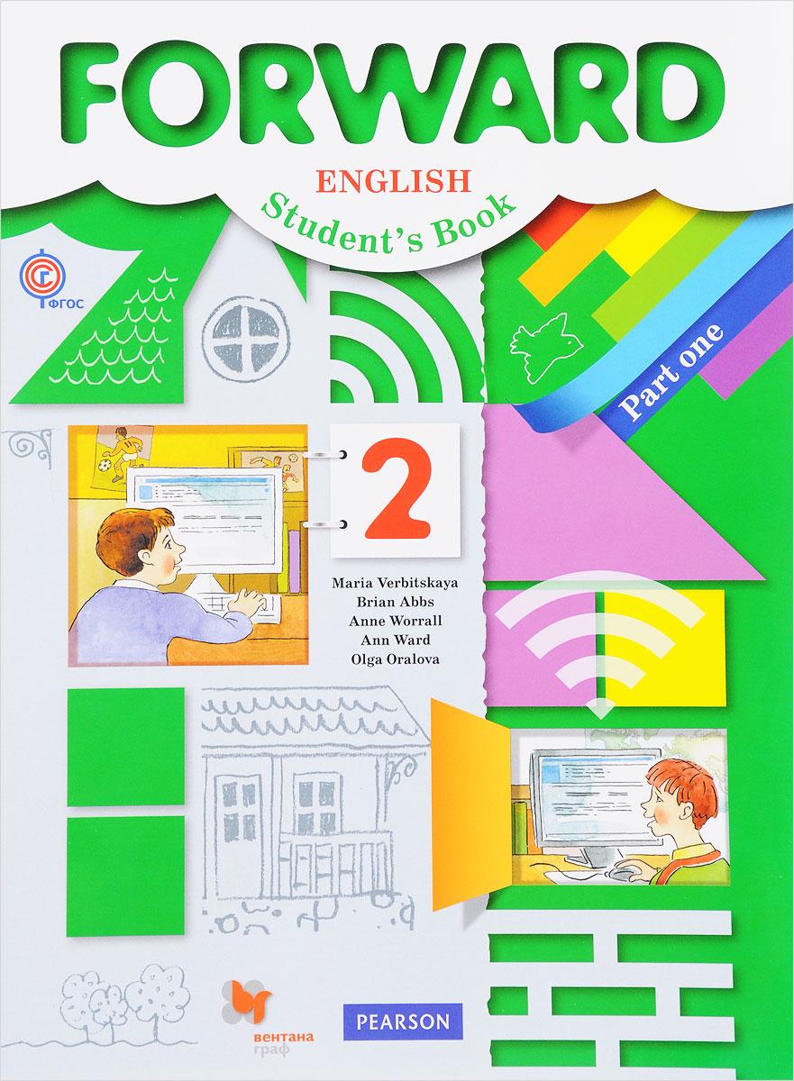 Maria Verbitskaya, Brian Abbs, Anne Worrall, Ann Ward, Olga Oralova Forward English 2: Student's Book: Part 1 / Английский язык. 2 класс. Учебник. В 2 частях. Часть 1