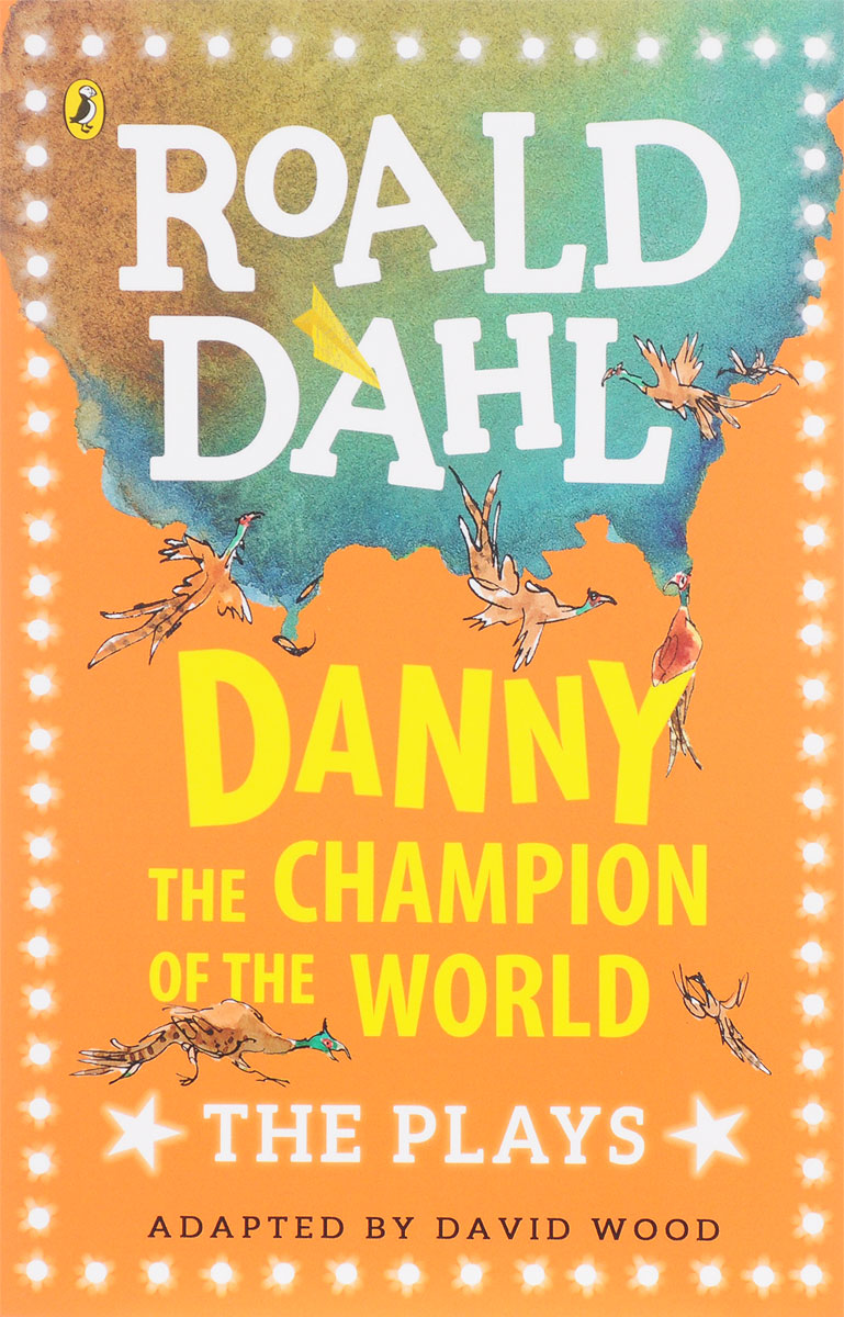 все цены на Danny the Champion of the World