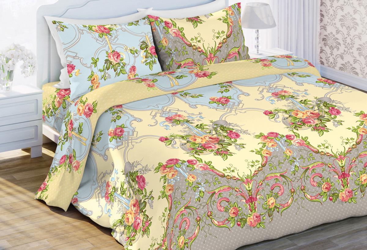 Комплект белья Любимый дом Франсуаза, 2-спальный, наволочки 70x70, цвет: желтый комплект белья любимый дом павлины 1 5 спальный наволочки 70x70 цвет зеленый