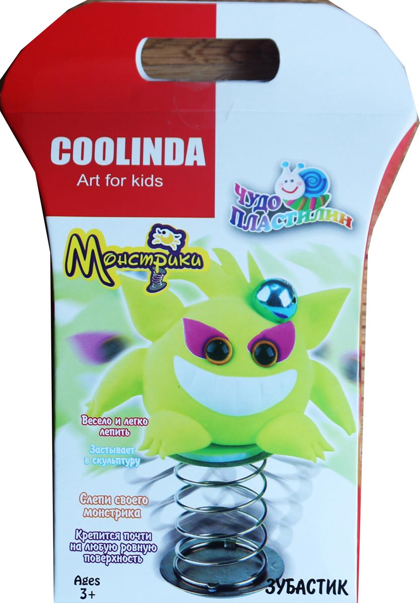 Coolinda Чудо пластилин Монстрик Зубастик081439-7Чудо пластилин Монстрик. Зубастик от Coolinda - это пластилин нового поколения, который помогает сделать занятия лепкой познавательнее и интереснее. Он очень пластичный, нопри этом держит форму. Через несколько часов нахождения на воздухе чудо пластилин застывает что позволяет надолго сохранить поделку вашего ребенка, которая станет прекрасным подарком родственникам, экспонатом на выставках детского творчества, или просто памятным изделием в коллекцию Замечательно развивает фантазию ребенка, мелкую моторику, творческий подход. Станет хорошим подарком и любимой игрушкой!