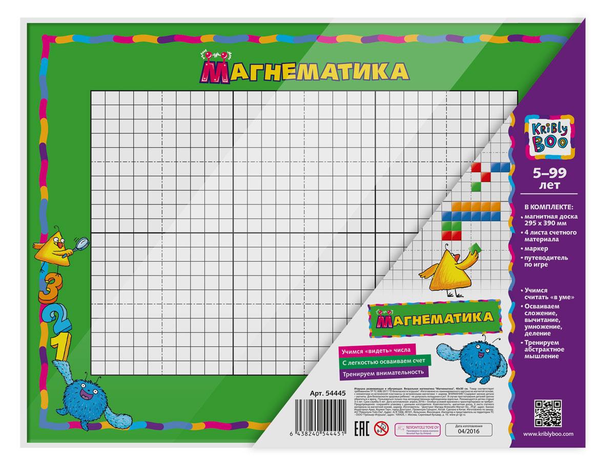 Kribly Boo Обучающая игра Визуальная математика Магнематика энциклопедия визуальная
