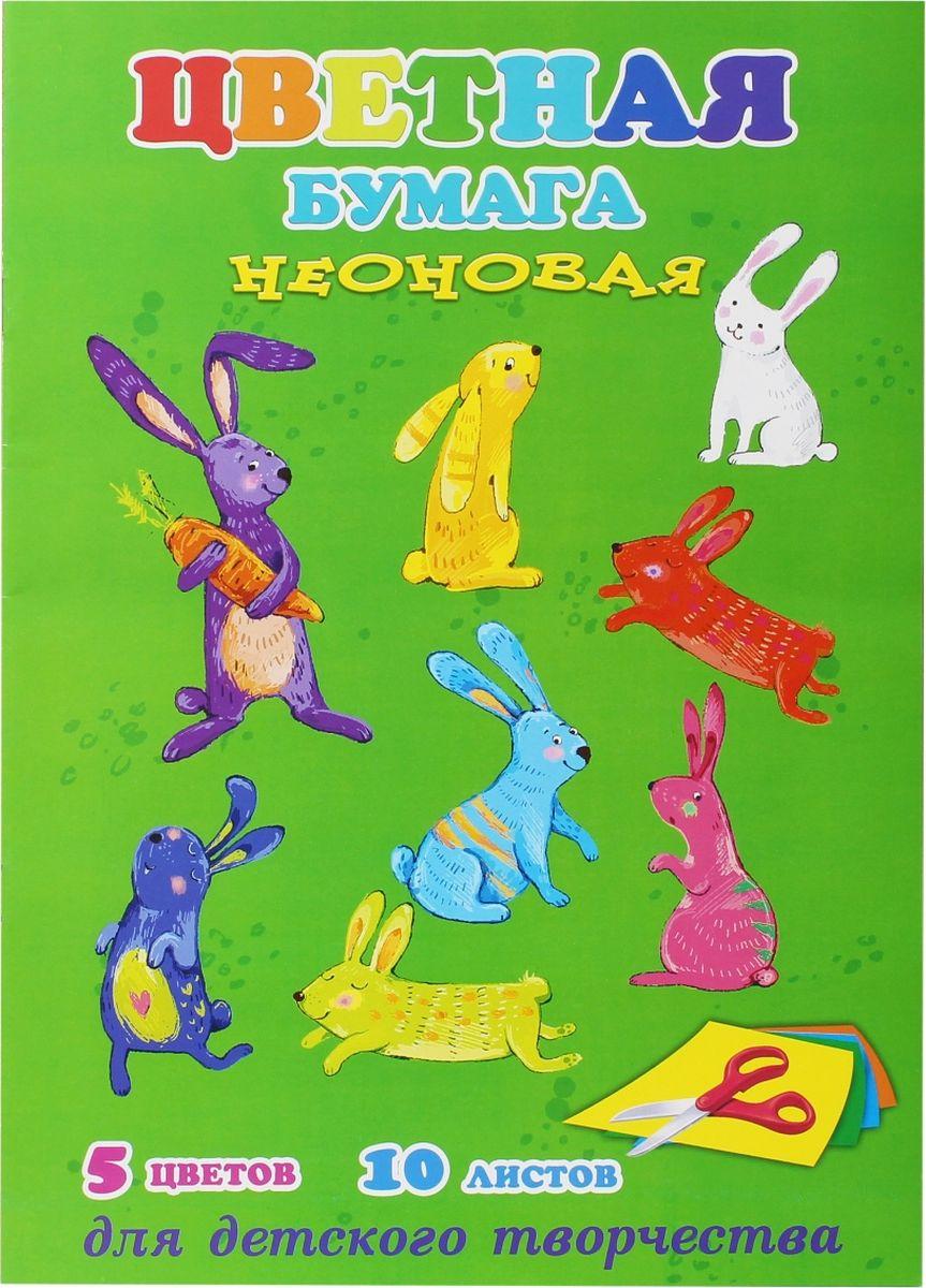 Феникс+ Бумага цветная мелованная Озорные зайки 10 листов 5 цветов бумага цветная бархатная самоклеящаяся паучок 5 листов 5 цветов с0349 01