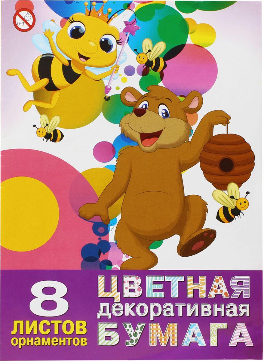 Бриз Бумага цветная двухсторонняя мелованная Пчелка и Медвежонок 8 листов 8 цветов1125-604Цветная бумага двухсторонняя, мелованная, декоративная, 8 орнаментов, 8 листов, 8 цветов