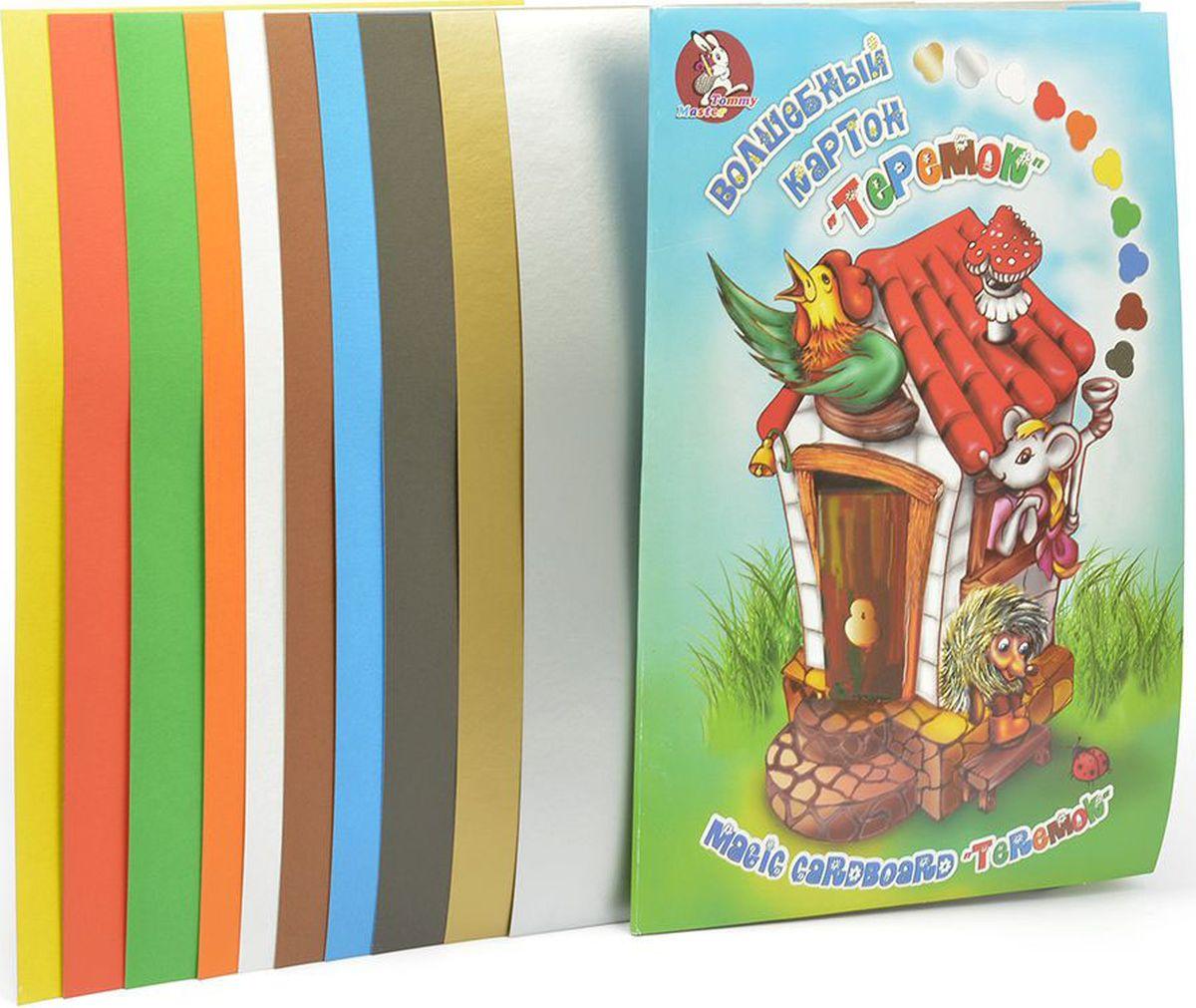 Палаццо Картон цветной Теремок 10 листов 10 цветовЦКВТ301Набор цветного картона Теремок формата А4. В набор входит картон из ярких разноцветных 10 листов.Прекрасно подходит для аппликаций и поделок. Идеален для занятий в детском саду, школе и дома.
