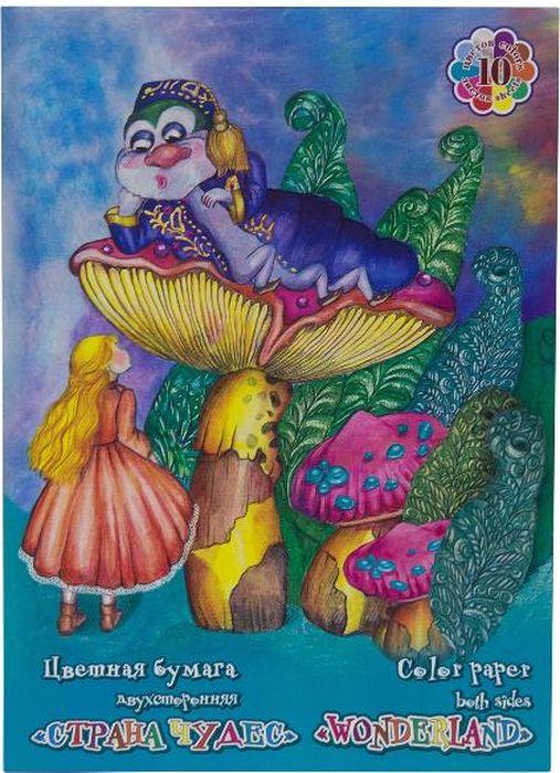 Палаццо Бумага цветная двухсторонняя Страна Чудес Гусеница 10 листов 10 цветов наборы для поделок лавка чудес набор собери и раскрась самолет