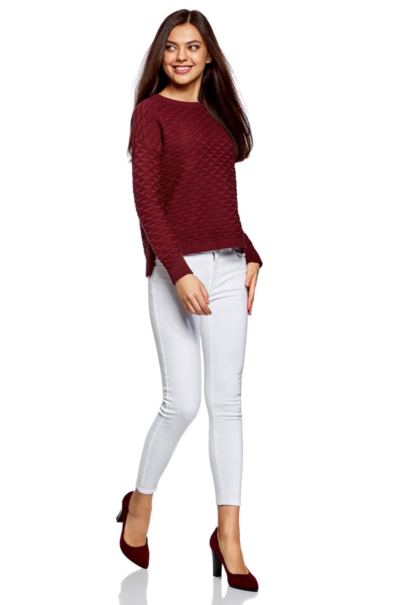 Джемпер женский oodji Ultra, цвет: бордовый. 63807299-1/31644/4903N. Размер L (48)63807299-1/31644/4903NВязаный женский джемпер от oodji выполнен из хлопковой пряжи. Модель с длинными рукавами и круглым вырезом горловины.
