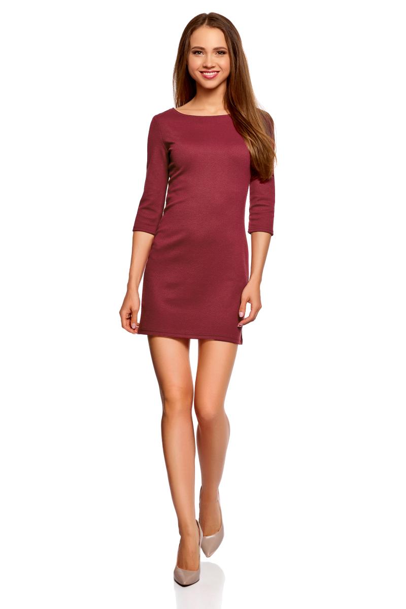 Платье oodji Ultra, цвет: бордовый. 14001071/47093/4900N. Размер XL (50)14001071/47093/4900NПлатье от oodji выполнено из эластичного трикотажа. Модель облегающего кроя с рукавами 3/4 и круглым вырезом горловины.