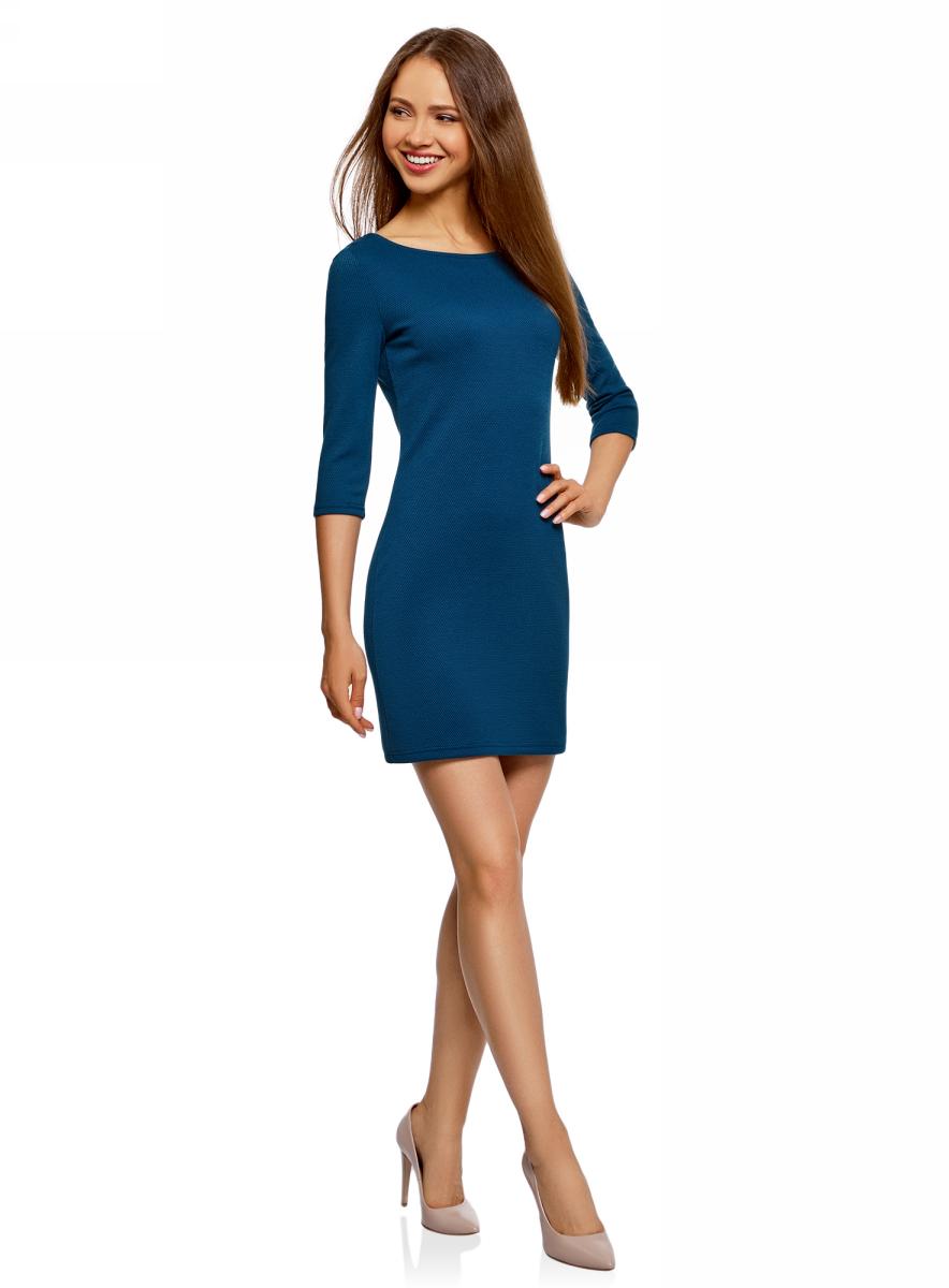 Платье oodji Ultra, цвет: темно-синий. 14001071/47093/7901N. Размер S (44)14001071/47093/7901NТрикотажное платье от oodji выполнено из эластичного трикотажа. Модель облегающего кроя с рукавами 3/4 и круглым вырезом горловины.