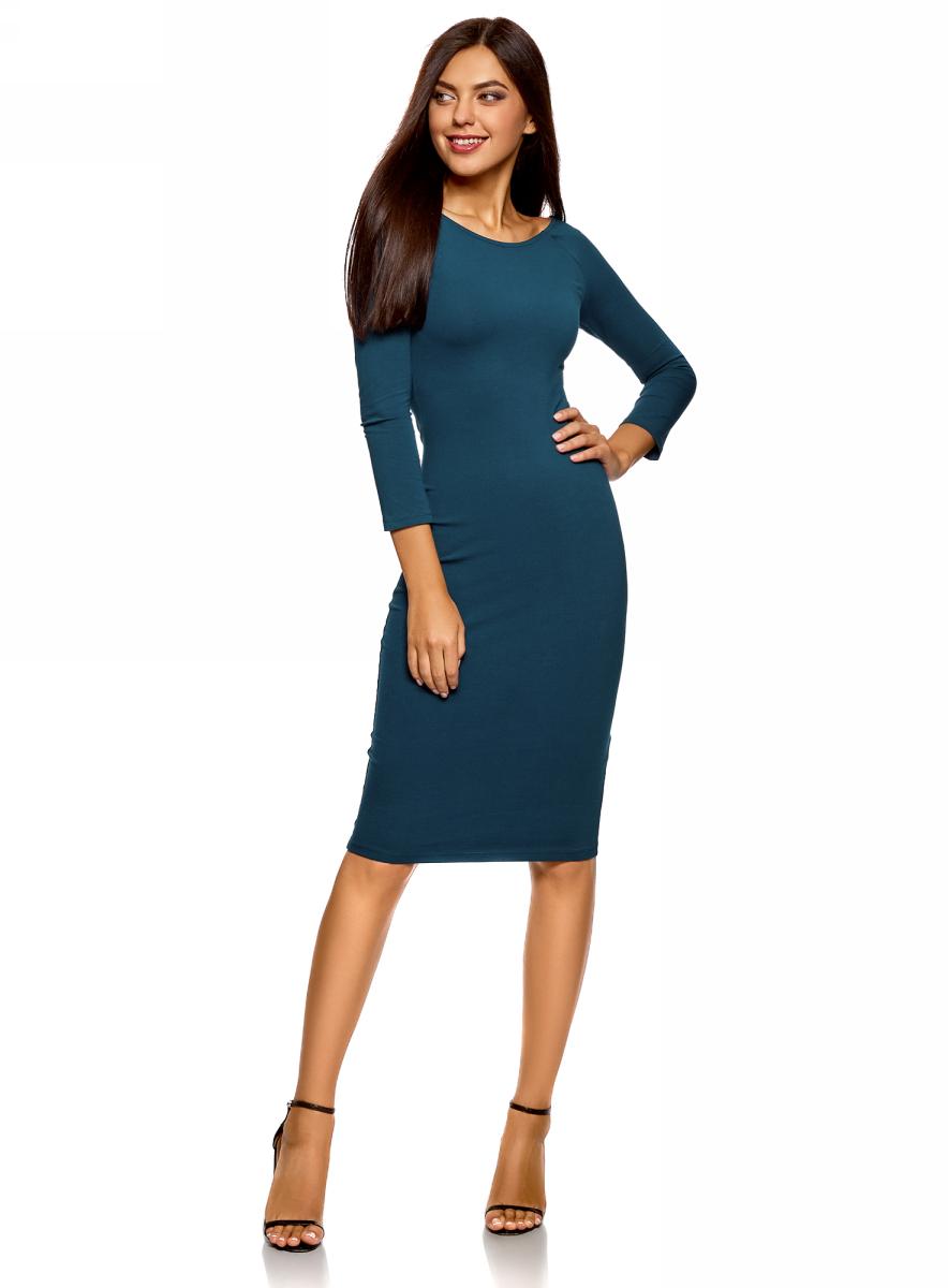 Платье oodji Ultra, цвет: синий, 2 шт. 14017001T2/47420/7901N. Размер L (48)14017001T2/47420/7901NСтильное платье oodji изготовлено из качественного смесового материала. Облегающая модель с горловиной-лодочкой и рукавами 3/4. В наборе 2 платья.