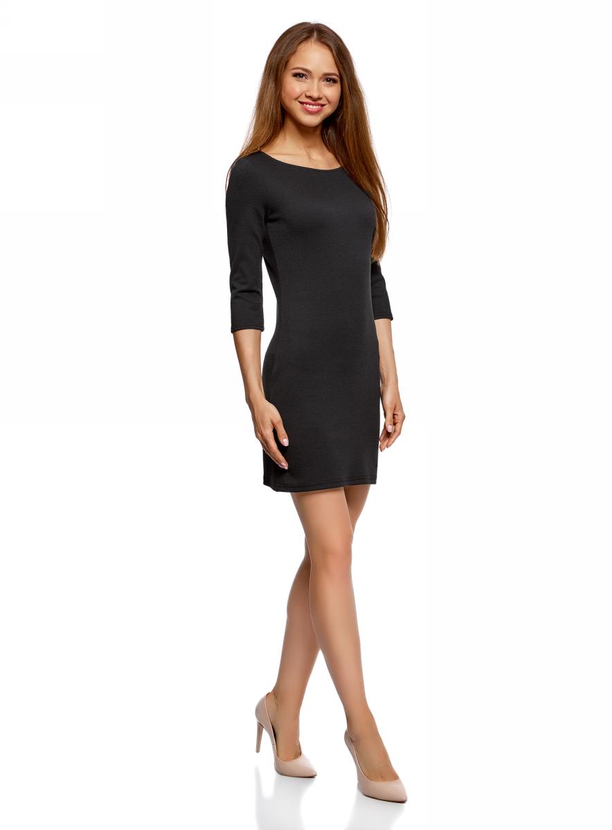 Платье жен oodji Ultra, цвет: черный. 14001071/47093/2900N. Размер L (48)14001071/47093/2900N