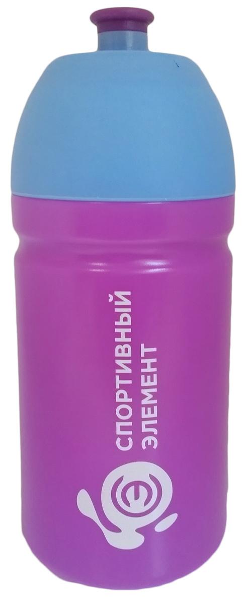 Спортивная бутылка Спортивный элемент Аметист, 500 мл. S24-500Аметист, S24-500Бутылка для воды Спортивный элемент , изготовленная из высококачественного пластика, оснащена крышкой, которая плотно и герметично закрывается, сохраняя свежесть и изначальную температуру напитка. Мягкий силиконовый носик бутылки предотвращает проливание и безопасен для зубов и десен. Изделие прекрасно подойдет для использования в жаркую погоду: вода долго сохраняет первоначальные свойства и вкусовые качества. При необходимости в бутылку можно наливать витаминизированные напитки, соки или протеиновые коктейли. Такую бутылку можно без опаски положить в рюкзак, закрепить на поясе или велосипедной раме. Она пригодится как на тренировках, так и в походах или просто на прогулке.
