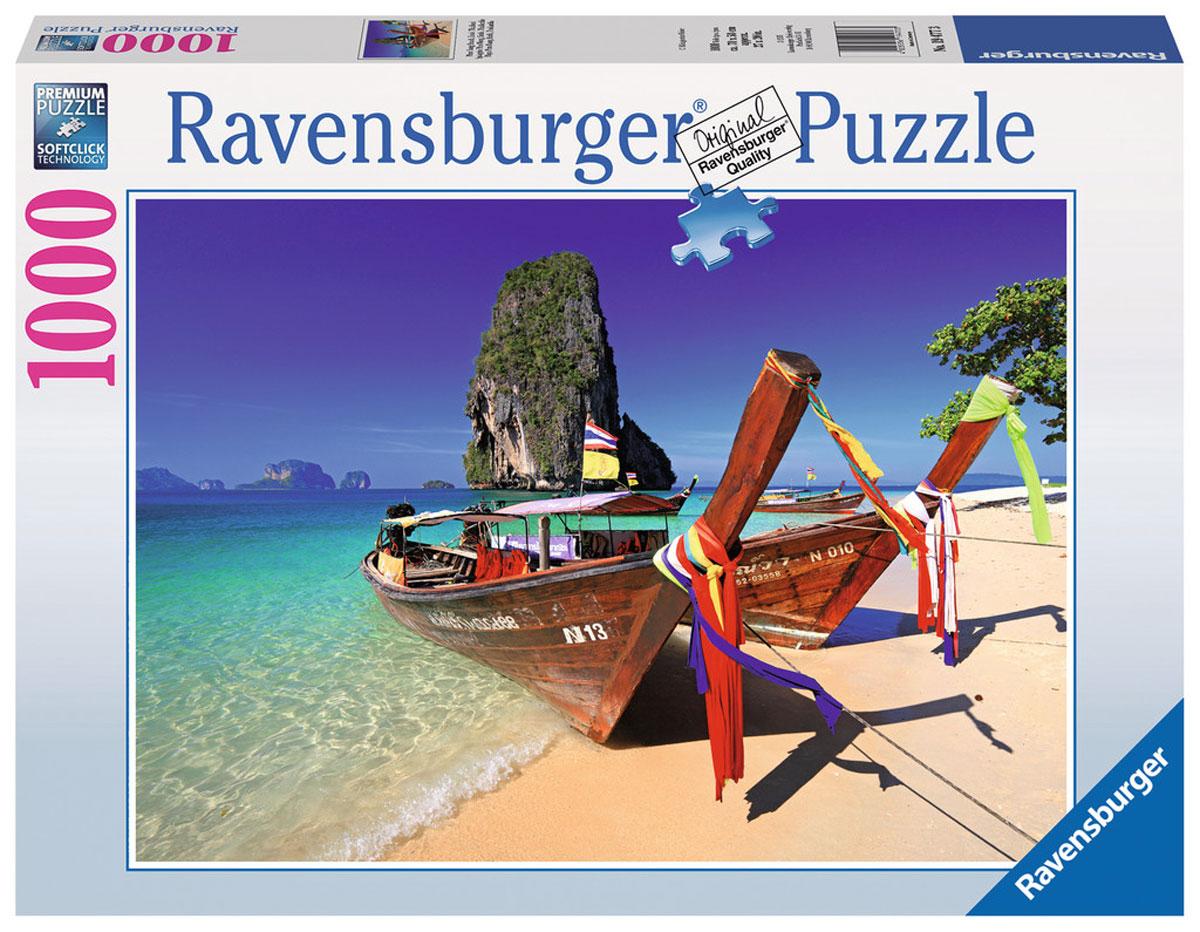 Ravensburger Пазл Таиланд