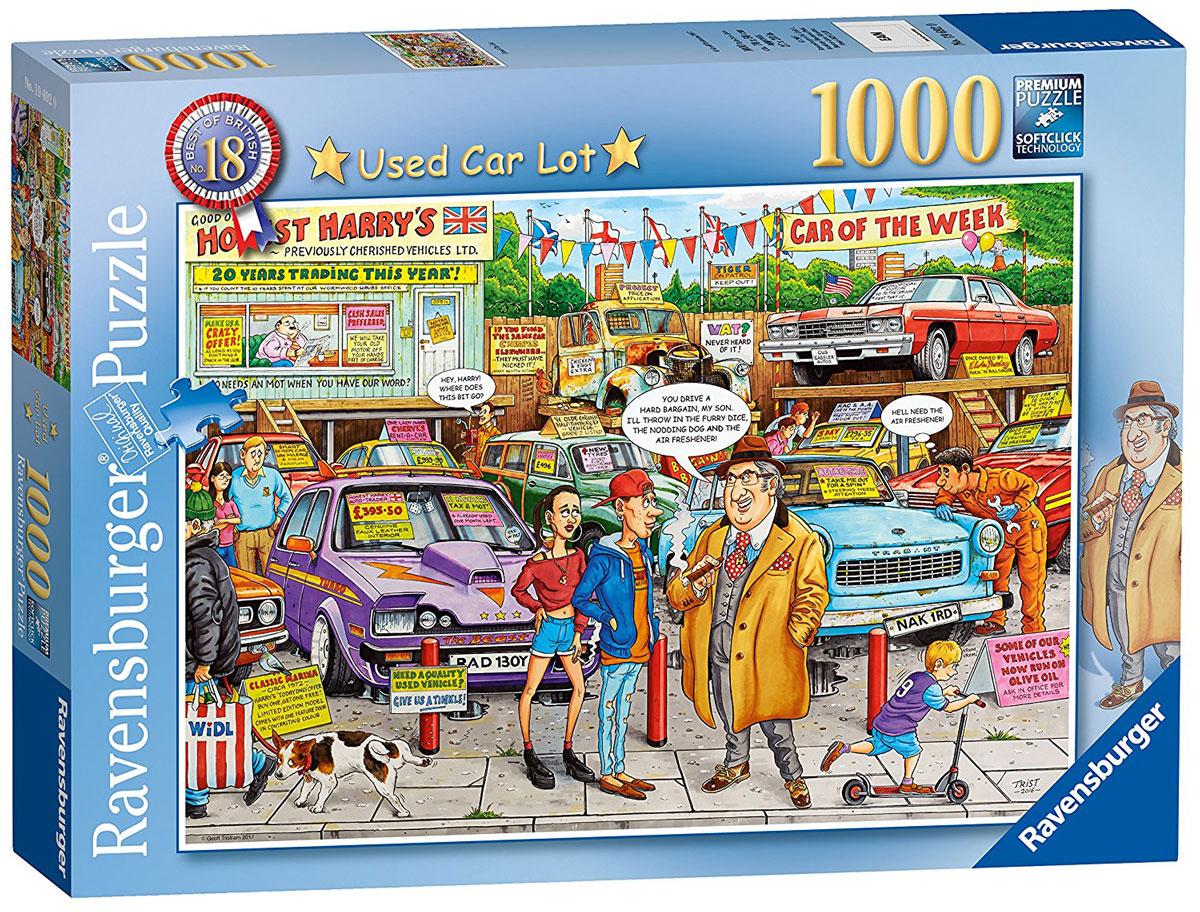 Ravensburger Пазл Рынок подержанных авто
