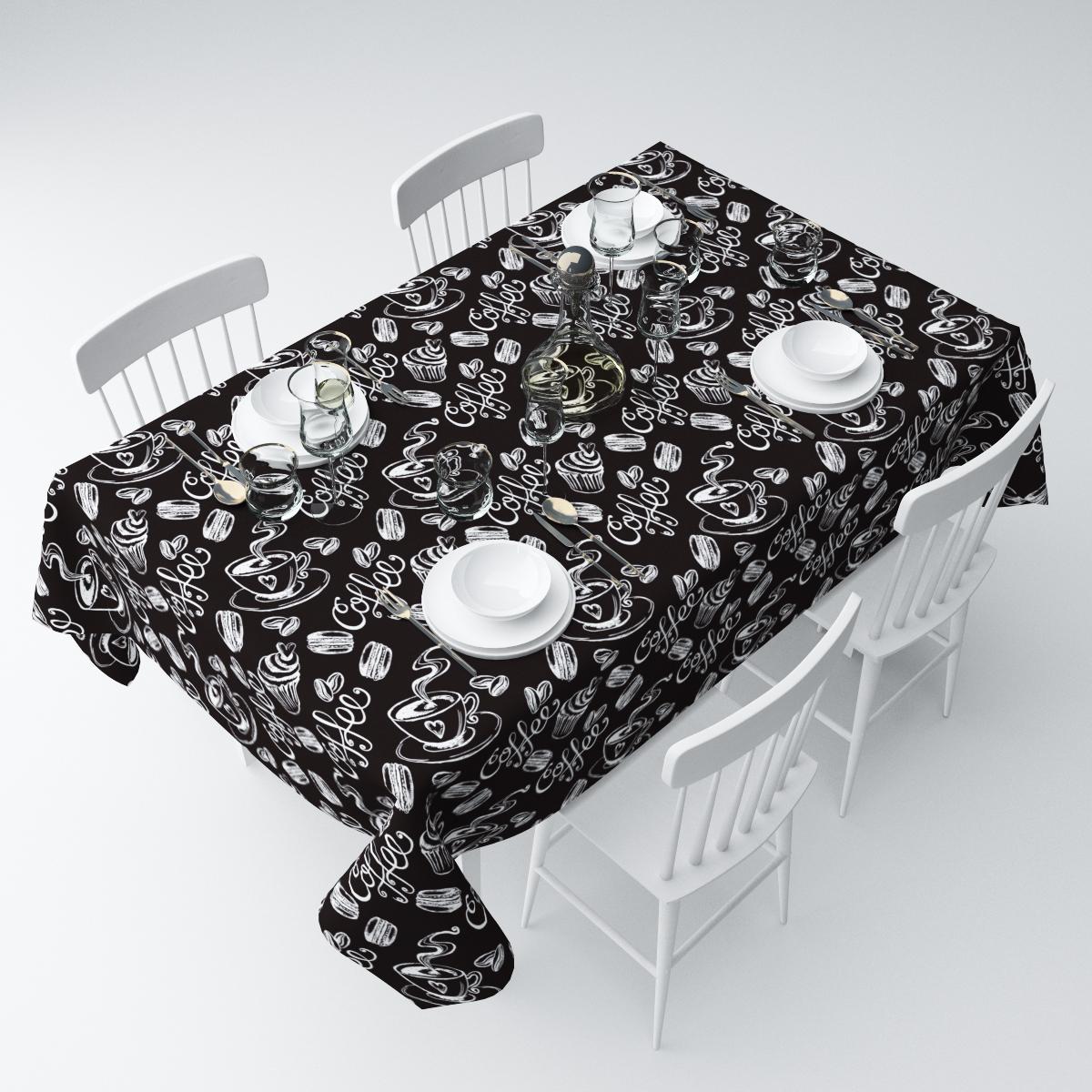 Скатерть Сирень Черный кофе, прямоугольная, 145 х 120 смСКГБ003-05233Прямоугольная скатерть Сирень Черный кофе, выполненная из габардина с ярким рисунком, преобразит вашу кухню, визуально расширит пространство, создаст атмосферу радости и комфорта. Рекомендации по уходу: стирка при 30 градусах, гладить при температуре до 110 градусов.Размер скатерти: 145 х 120 см. Изображение может немного отличаться от реального.
