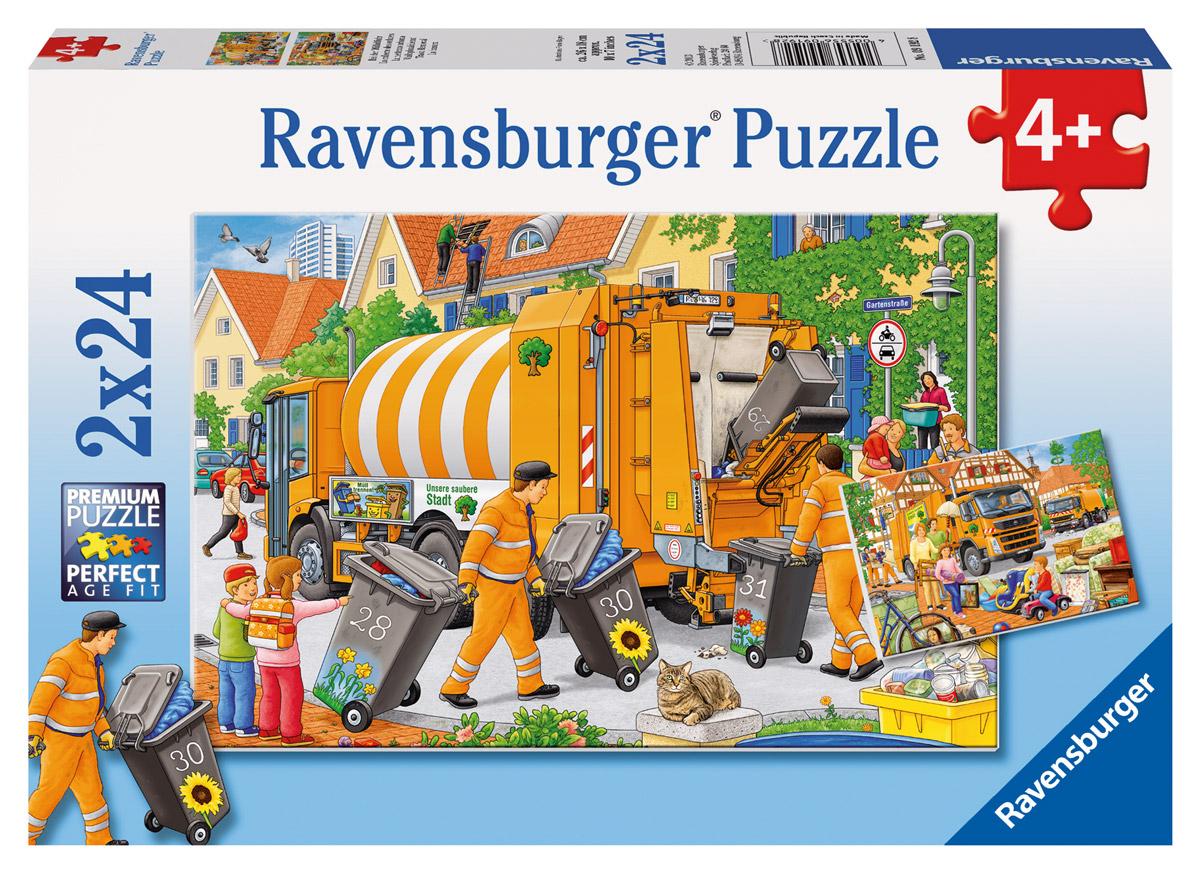 Ravensburger Пазл для малышей Вывоз мусора 2 в 1