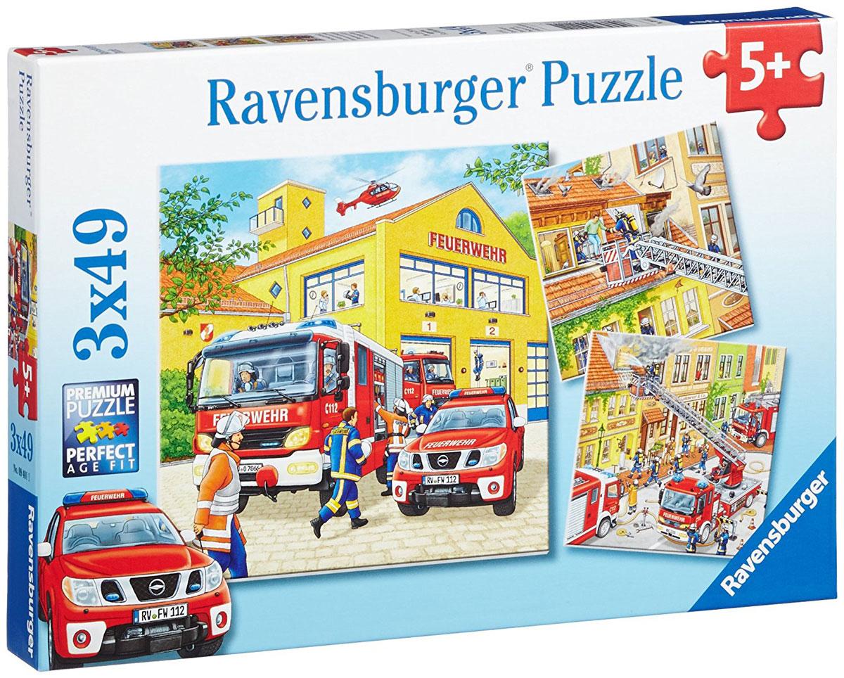 Ravensburger Пазл для малышей Пожарная бригада 3 в 1 ravensburger подводный мир пазл 5000 элементов
