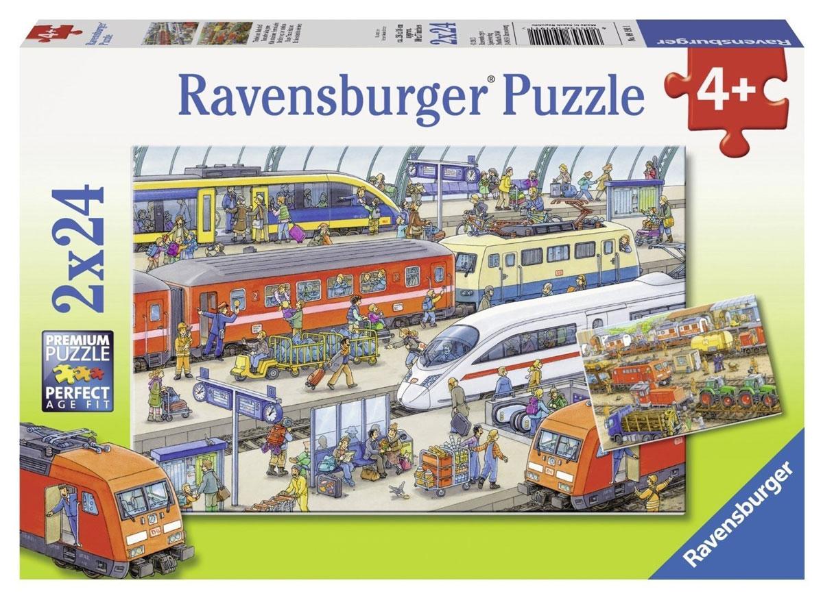 Ravensburger Пазл для малышей На вокзале 2 в 1 ravensburger историческая карта пазл 5000 элементов