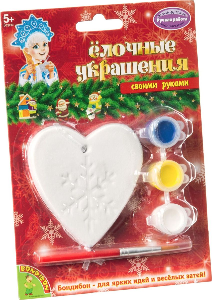 Bondibon Набор для изготовления игрушек Ёлочные украшения Сердце Уцененный товар (№4), Игрушки своими руками  - купить со скидкой