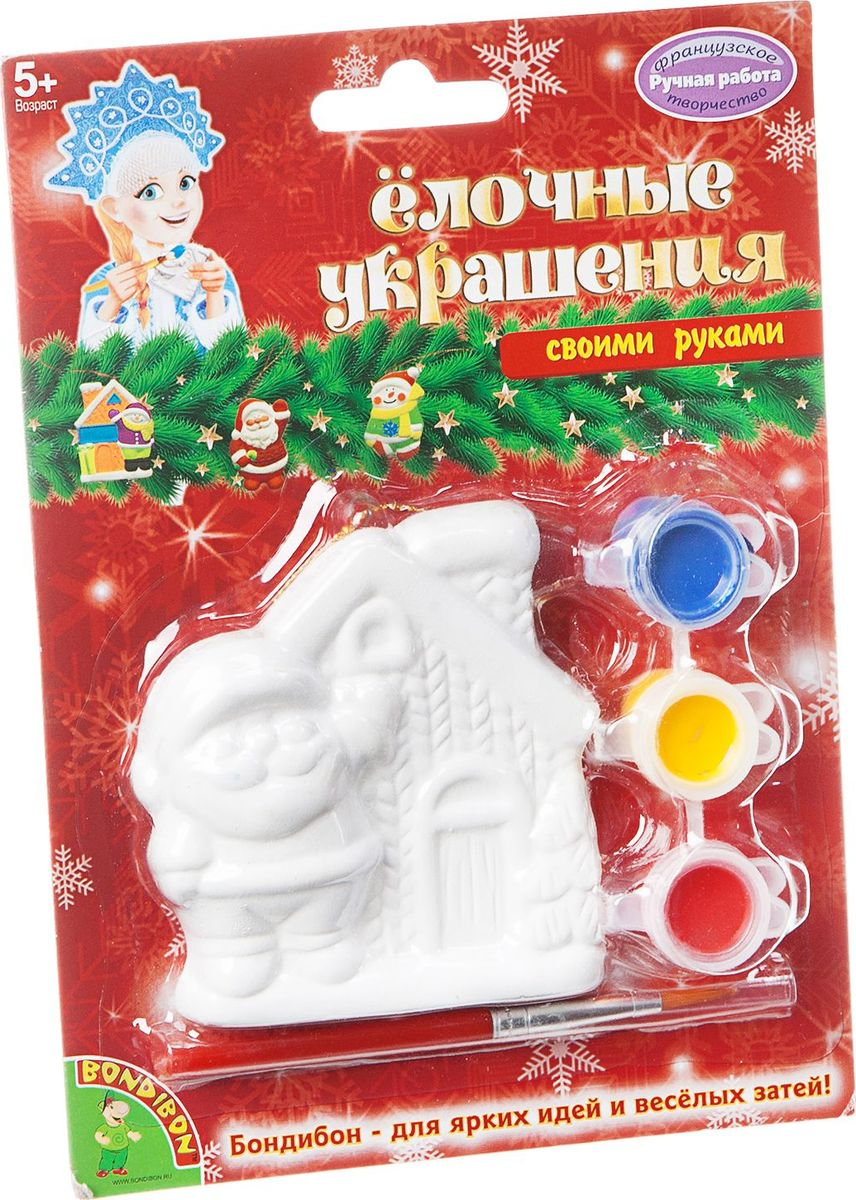 Bondibon Набор для изготовления игрушек Ёлочные украшения Домик Деда Мороза набор bondibon ёлочные украшения в технике декупаж bb1744