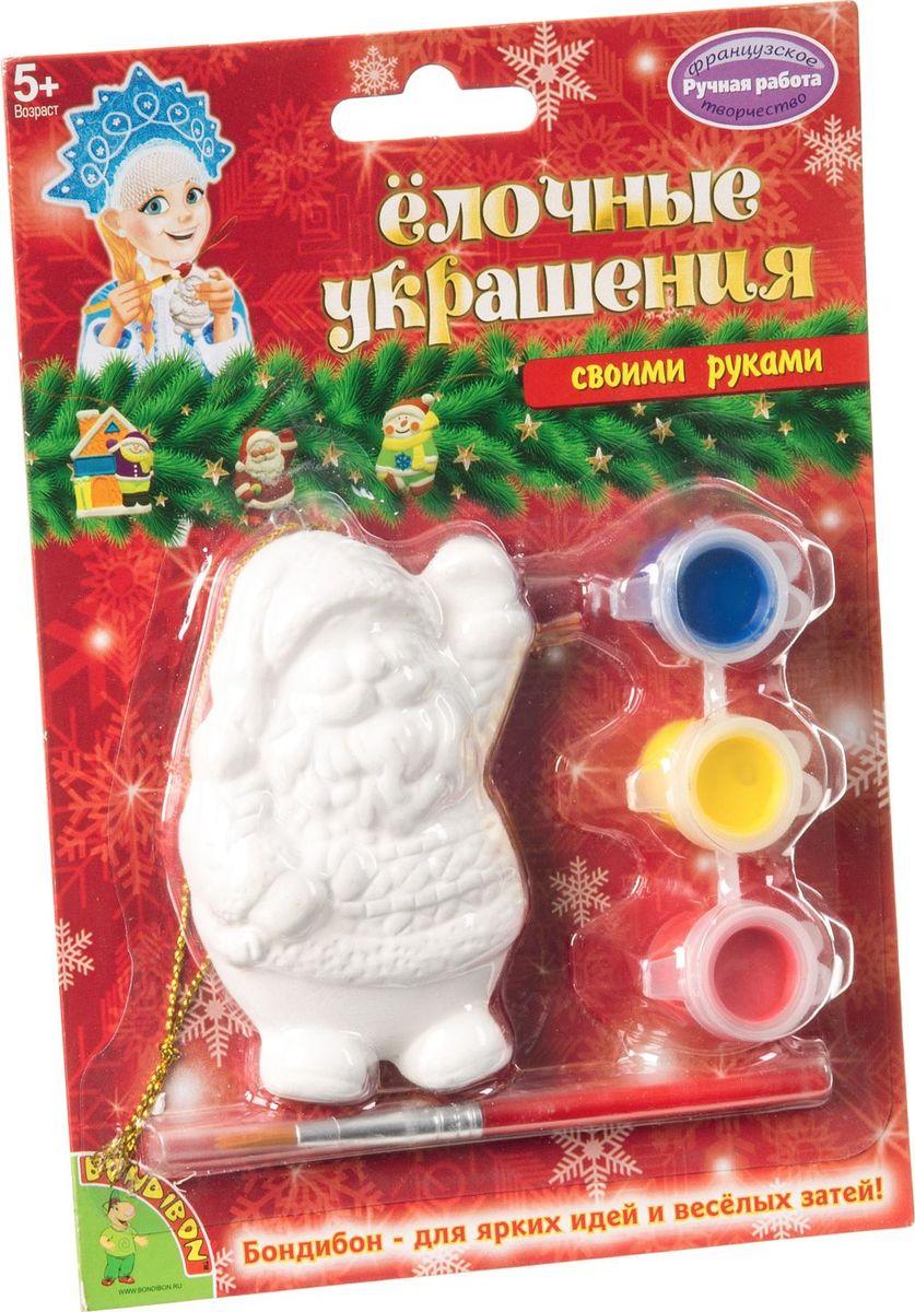 Bondibon Набор для изготовления игрушки Ёлочные украшения Дед Мороз ВВ1663 набор bondibon ёлочные украшения в технике декупаж bb1744