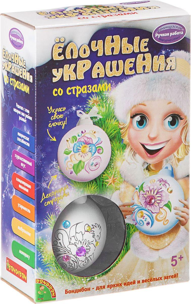 Bondibon Набор для изготовления игрушек Ёлочные украшения ВВ1702 bondibon набор для творчества ёлочные украшения bondibon