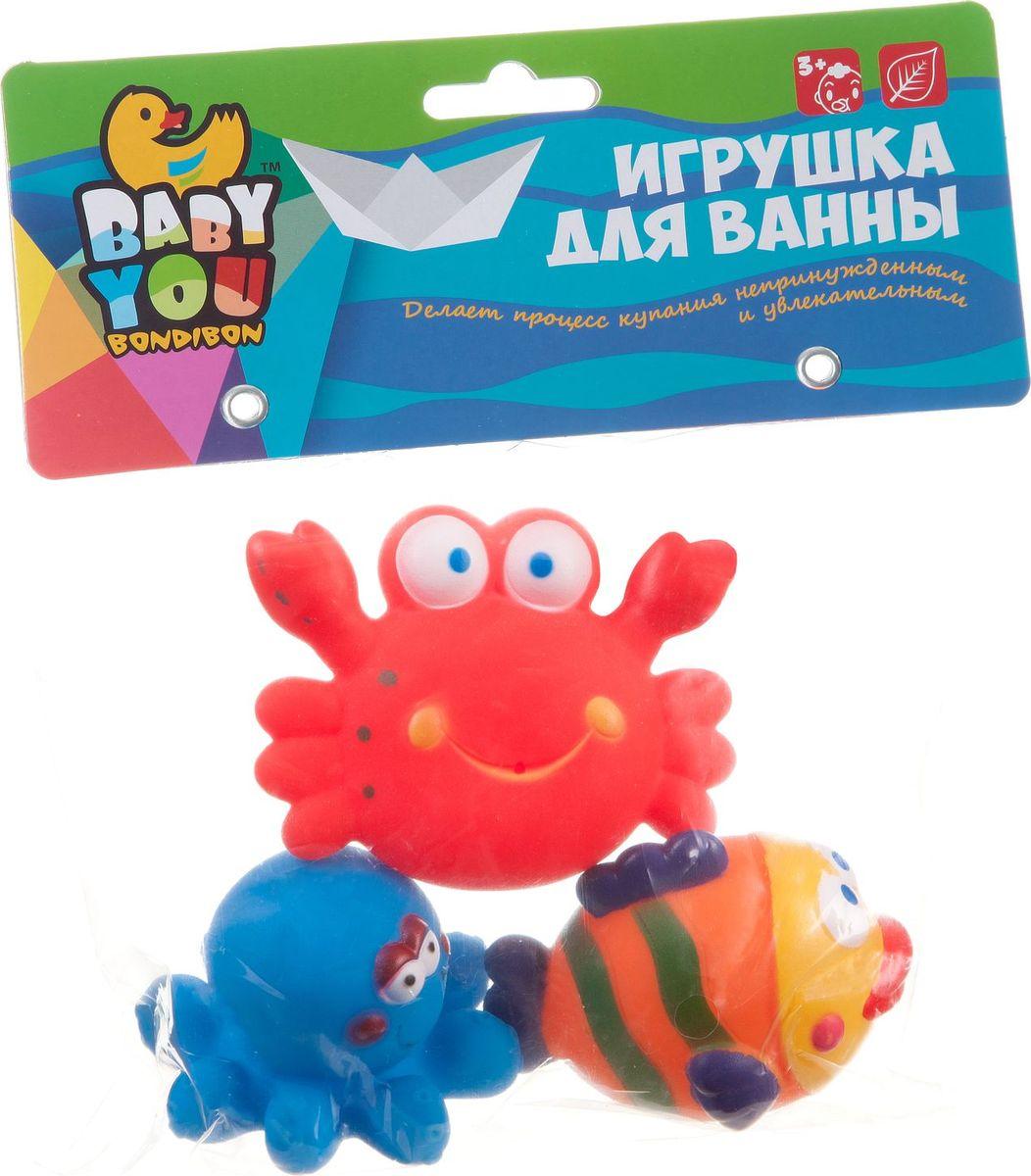 Bondibon Набор для купания Рыбка Осьминог Краб