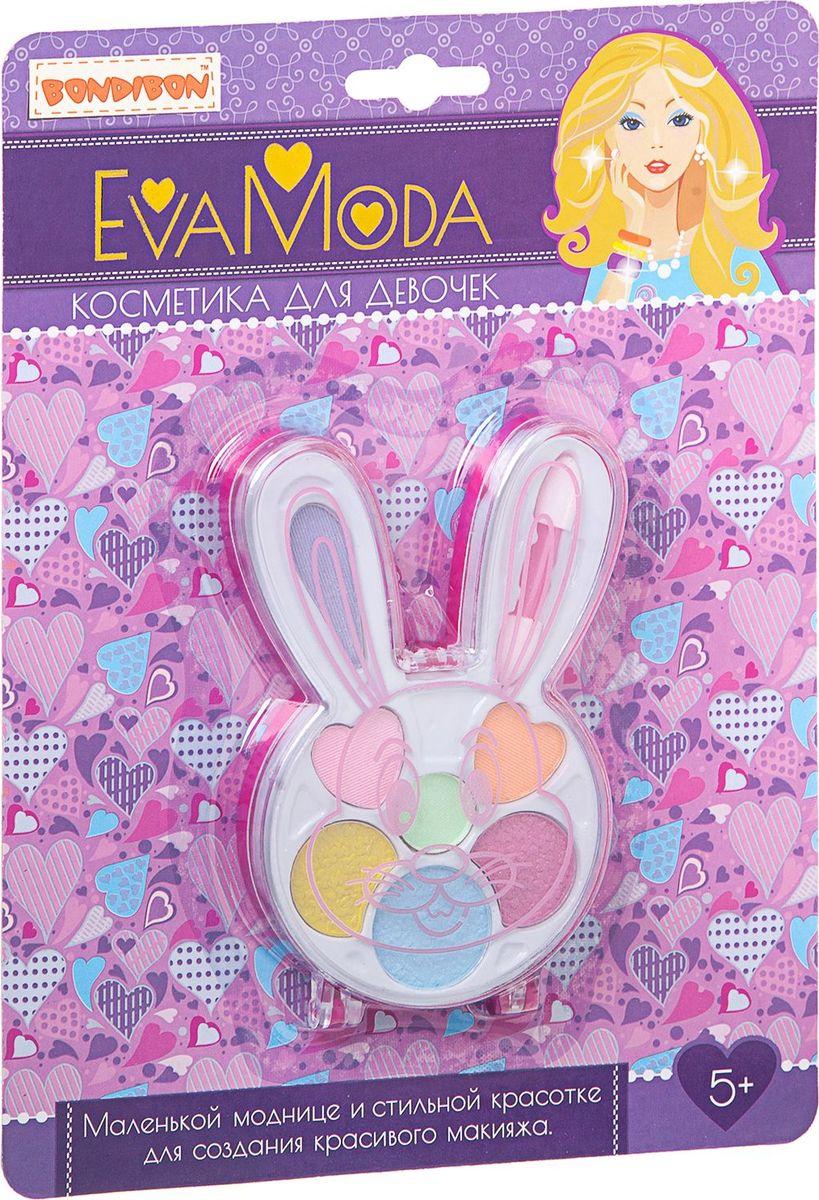 цены Bondibon Набор детской декоративной косметики Eva Moda ВВ1751