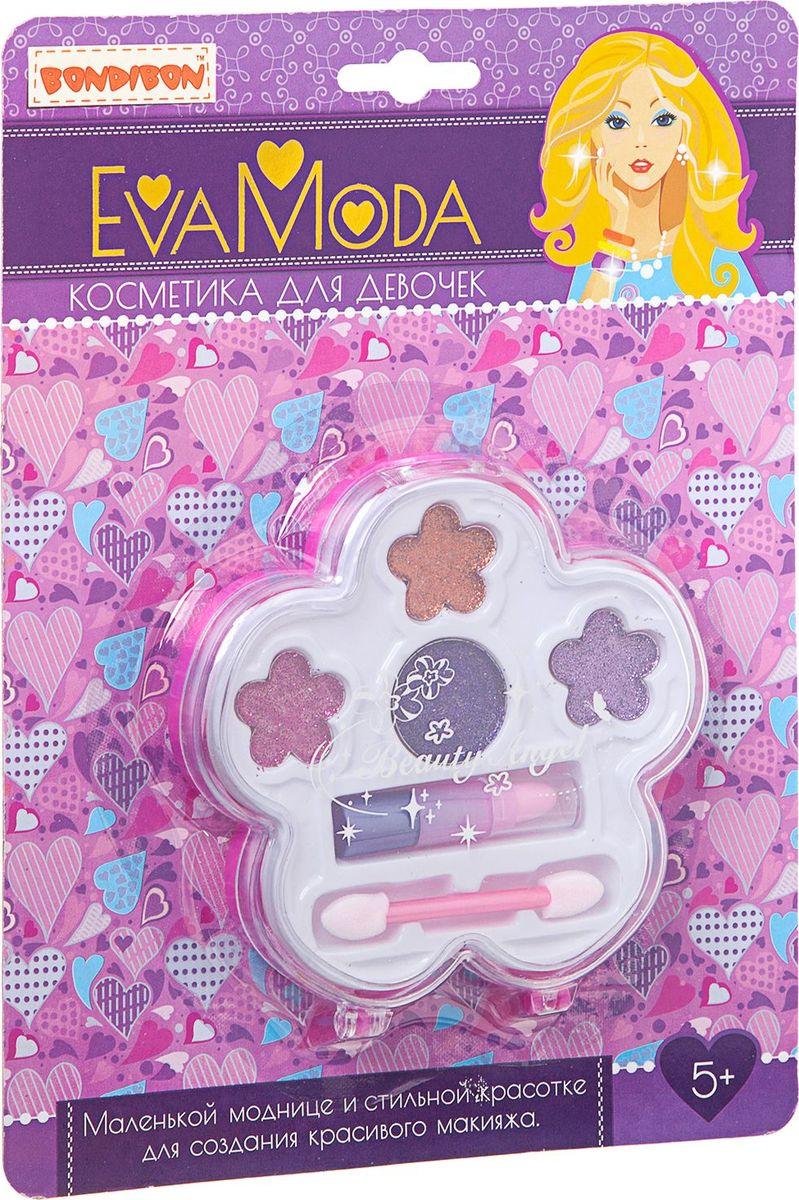 Bondibon Набор детской декоративной косметики Eva Moda ВВ1757ВВ1757Набор детской декоративной косметики Eva Moda станет прекрасным подарком для маленькой принцессы. Косметическая продукция полностьюбезопасна для здоровья вашего ребенка, она гипоаллергенна и легко смывается водой с кожи. С помощью этого набора девочка будет создаватьсебе все новые и новые образы, не нанося вреда своей нежной коже. В набор входят: -помада; -тени для век с блестками - 4 оттенка; -аппликатор.