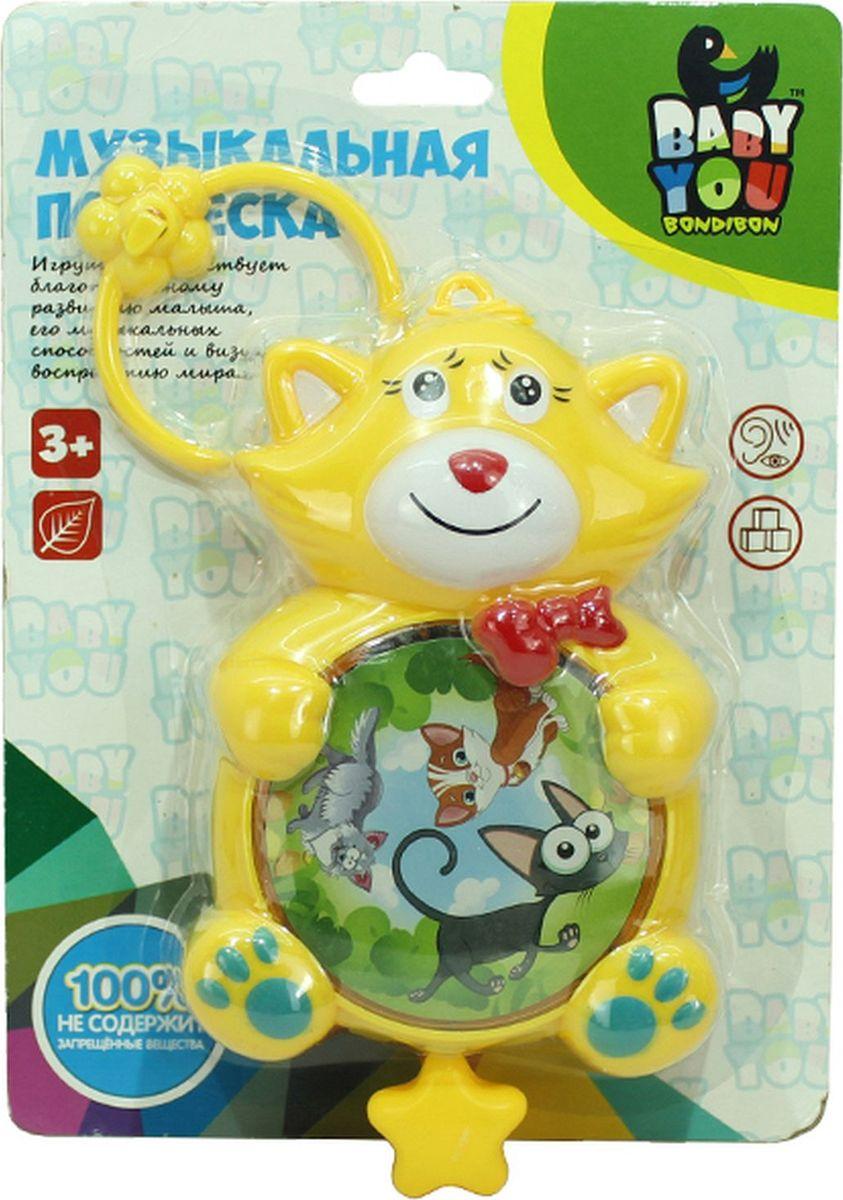 Фото Bondibon Музыкальная игрушка-подвеска Кошка
