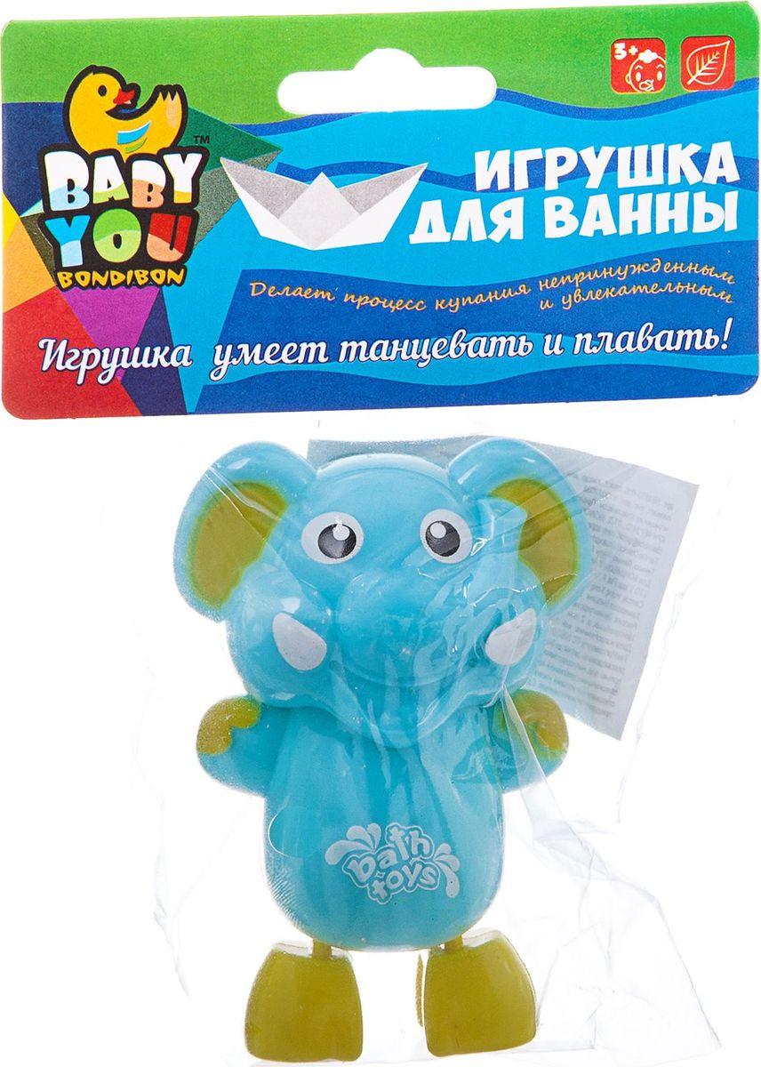 Bondibon Набор для купания Слоненок игрушки для ванной simba книжечка для купания
