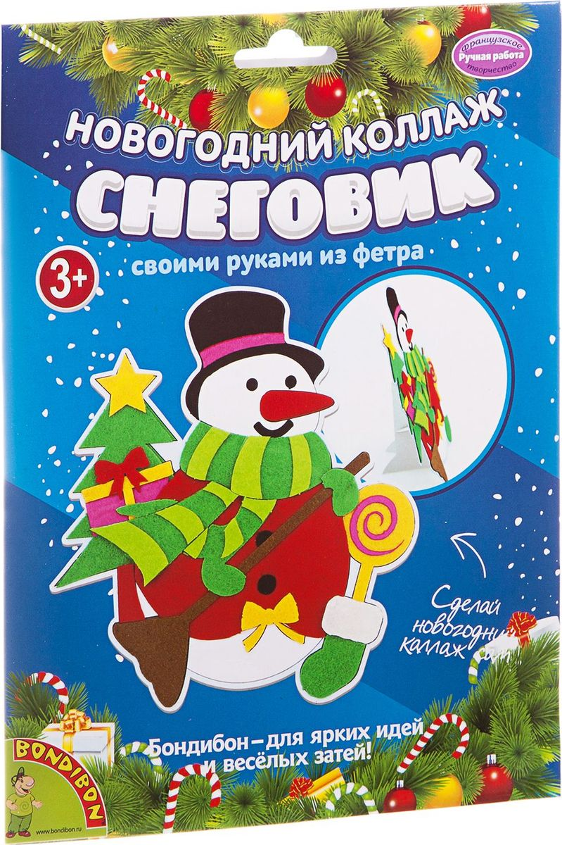 Bondibon Набор для изготовления игрушек Новогодний коллаж Снеговик