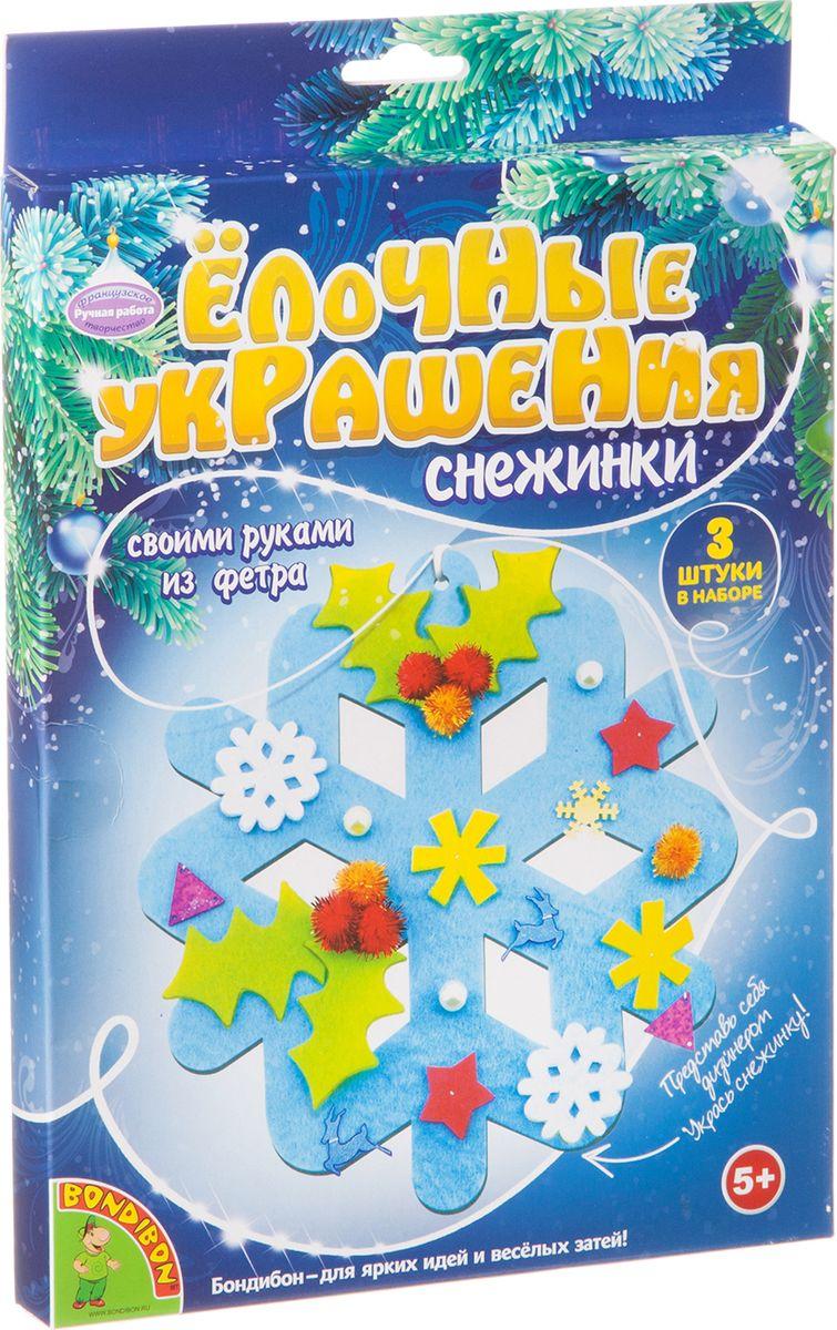 Bondibon Набор для изготовления игрушек Новогодние украшения Снежинки наборы для поделок луч набор для изготовления мыла африка