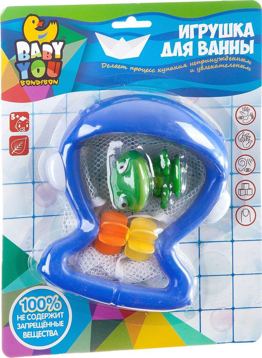 Bondibon Набор для купания Кит-сачок bondibon копилка в технике декопатч сердечко