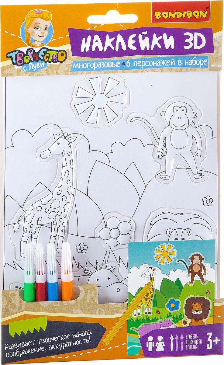 """Набор 3D наклеек """"Животные"""" обязательно привлечет внимание детей и станет отличным атрибутом для увлекательно творческого досуга. Комплект данного набора содержит 4 цветных фломастера и 6 объемных наклеек в виде животных, которые детям необходимо будет разукрасить. Готовыми наклейками дети смогут украсить любые поверхности."""