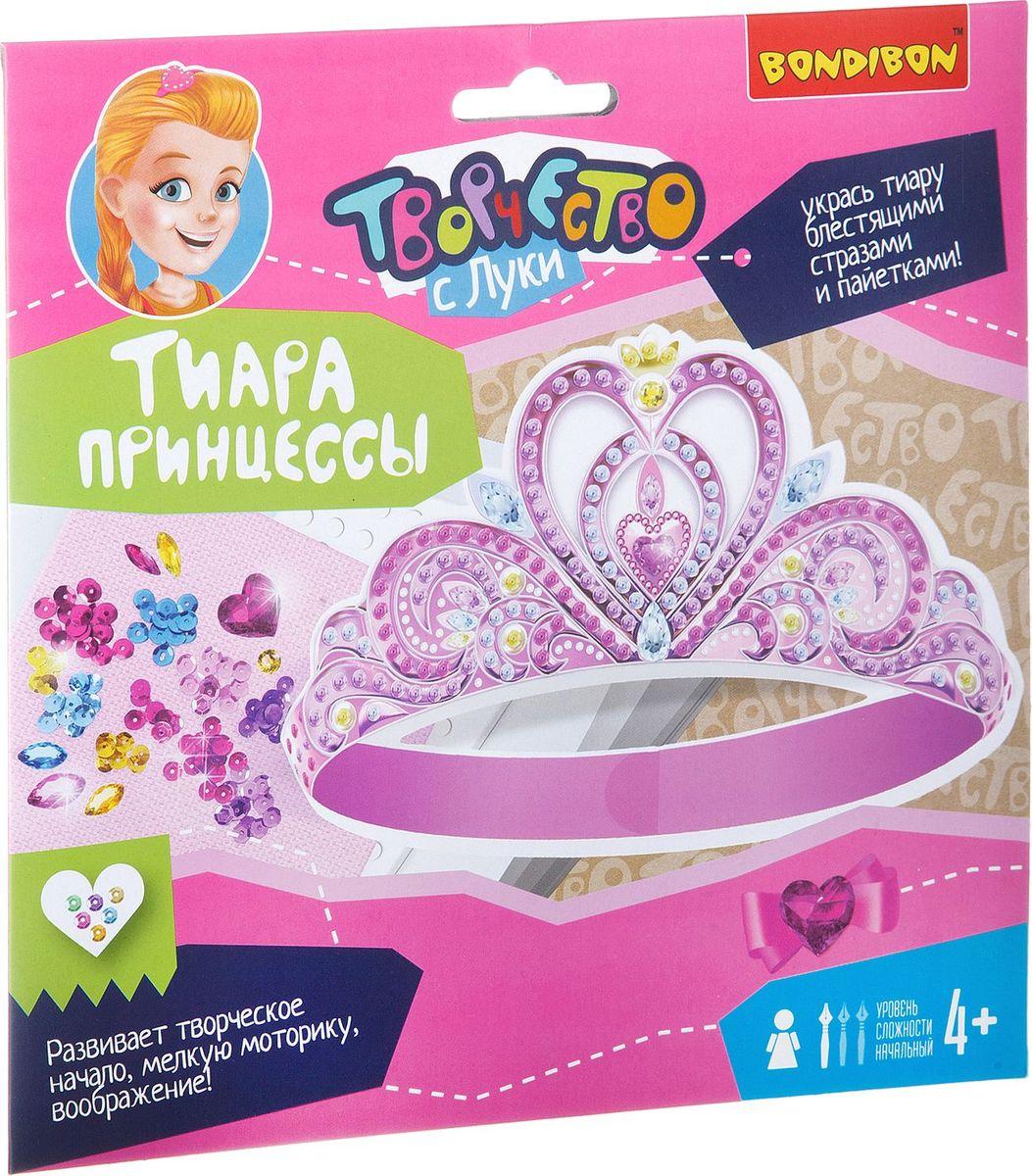 Bondibon Поделки из бумаги Тиара принцессы