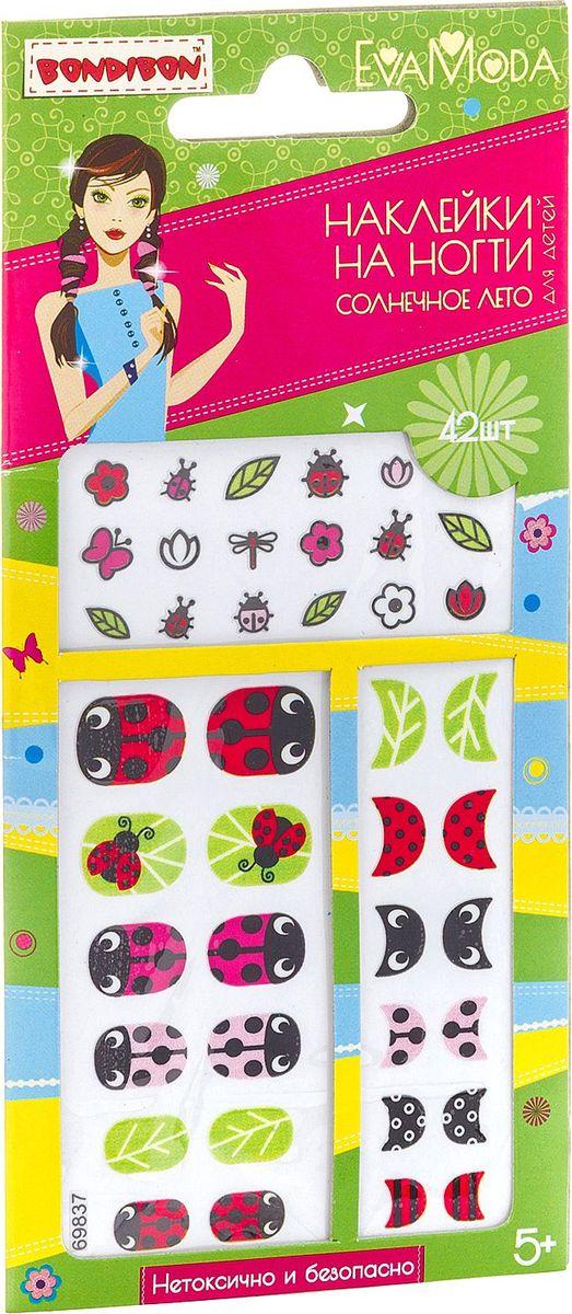 Bondibon Набор для декорирования Eva Moda Наклейки на ногти Солнечное лето4607086567043Создайте неповторимый маникюр! Нанесите на ногти какой-нибудь цветной или прозрачный лак и украсьте их цветными стикерами из набора.