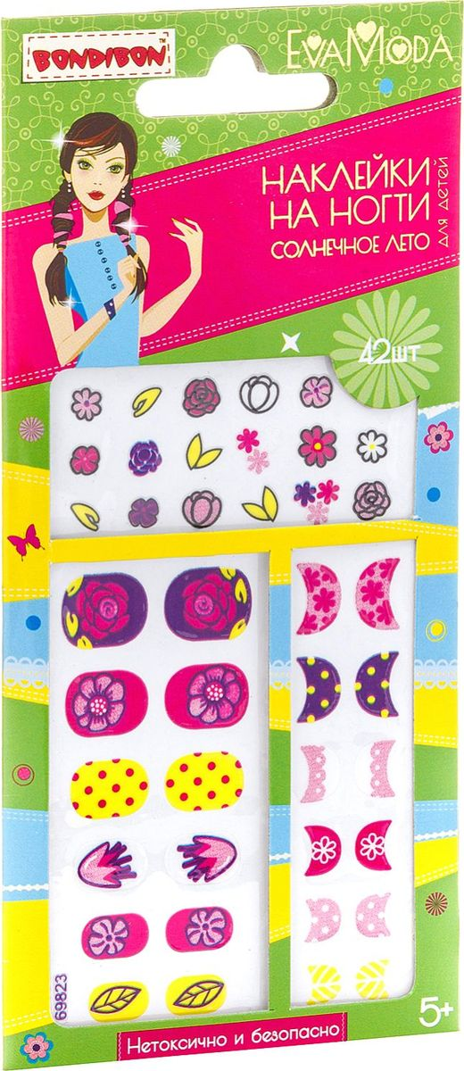 Bondibon Набор для декорирования Eva Moda Наклейки на ногти Солнечное лето-3