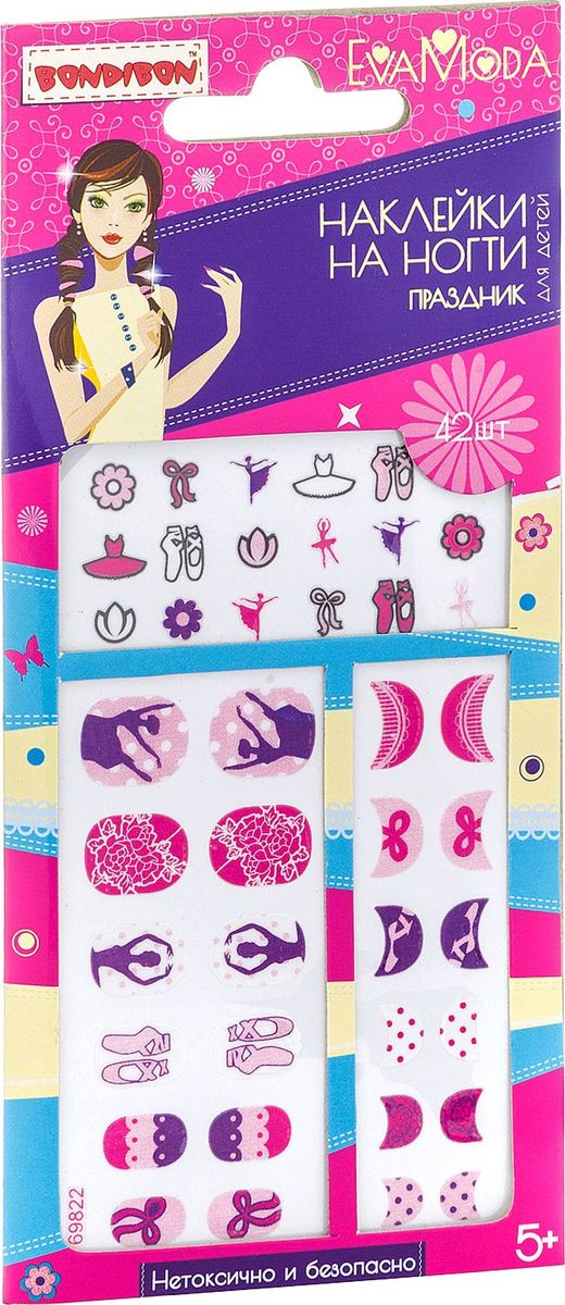 Bondibon Набор для декорирования Eva Moda Наклейки на ногти Праздник-2D215010997Создайте неповторимый маникюр! Нанесите на ногти какой-нибудь цветной или прозрачный лак и украсьте их цветными стикерами из набора.