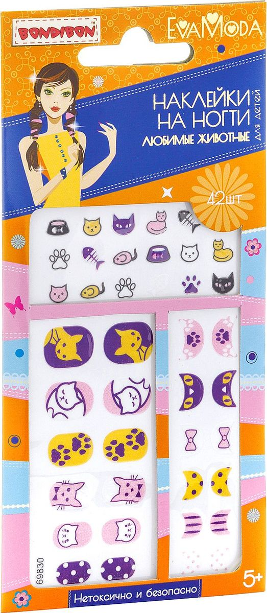 Создайте неповторимый маникюр! Нанесите на ногти какой-нибудь цветной или прозрачный лак и украсьте их цветными стикерами из набора.