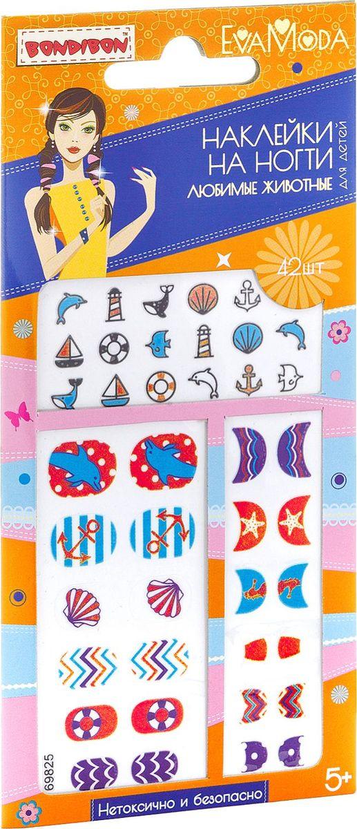 Bondibon Набор для декорирования Eva Moda Наклейки на ногти Любимые животные-3 bondibon игра с нано стикерами концерт