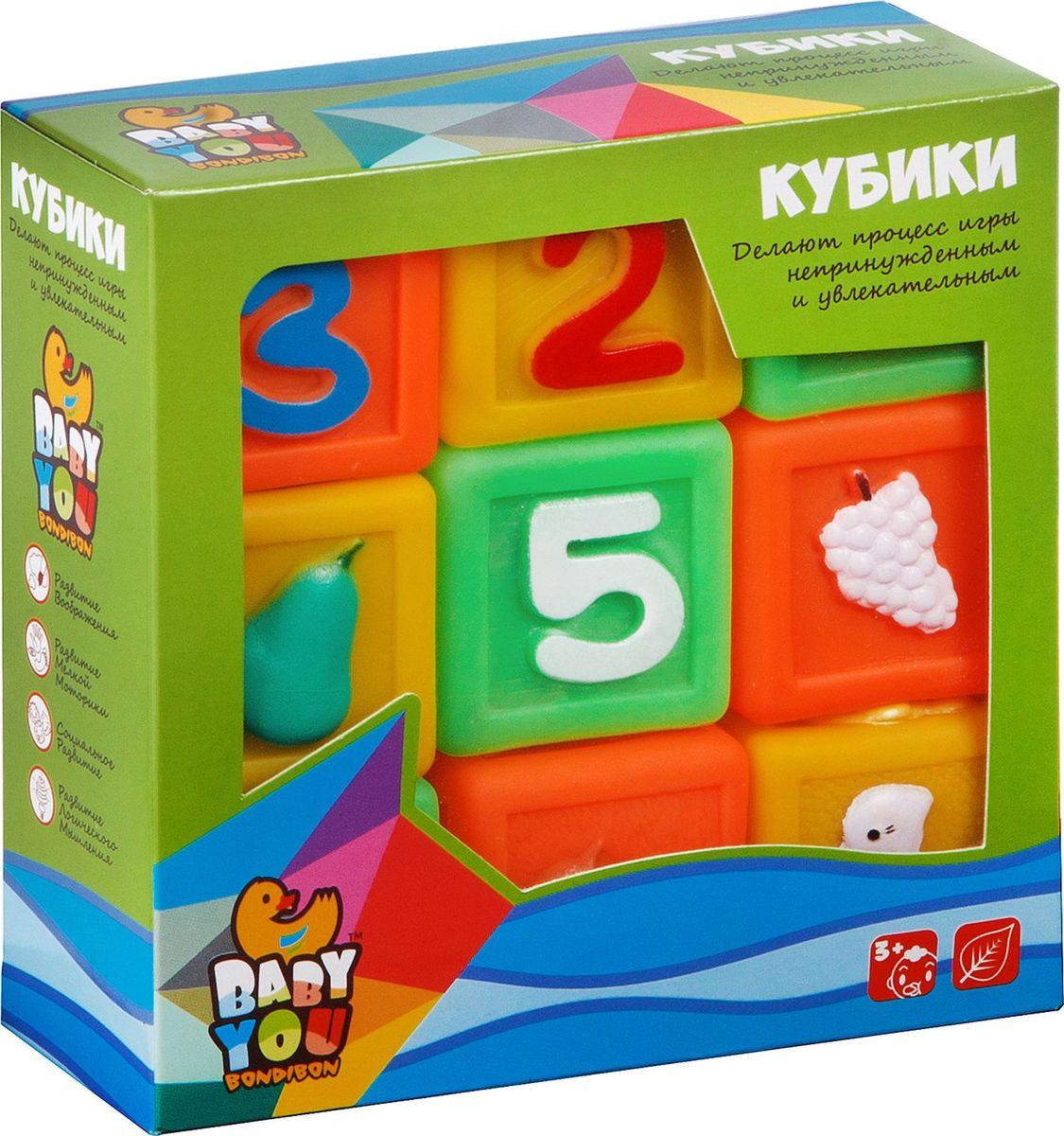 Bondibon Набор для купания Кубики Цифры Фрукты Животные игрушки для ванной simba книжечка для купания