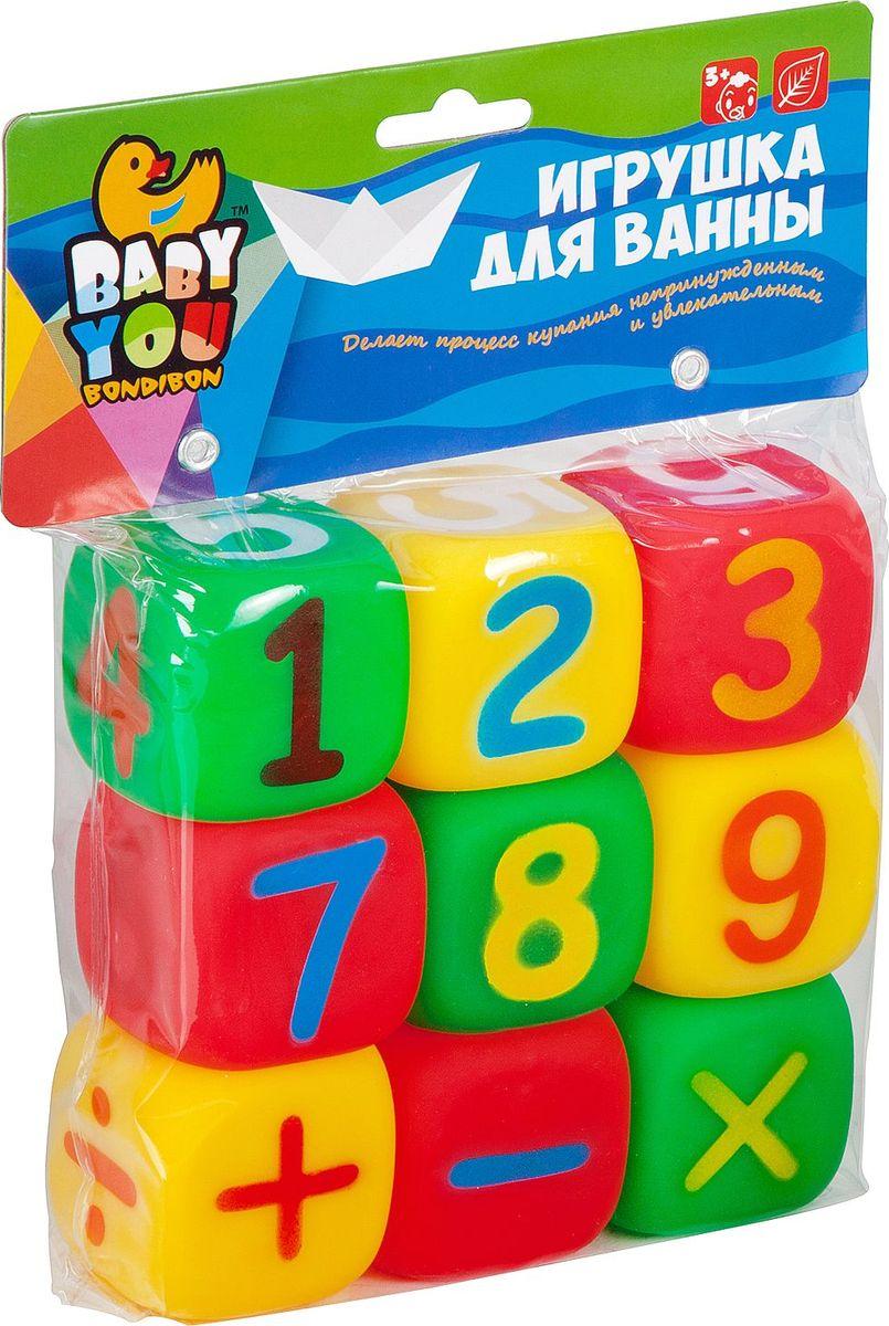 Bondibon Набор для купания Кубики Математика игрушки для ванной bondibon игровой набор для купания пирамидка с лягушкой bondibon