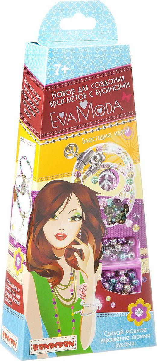 Bondibon Набор для создания украшений Eva Moda Браслеты с бусинами ВВ2031