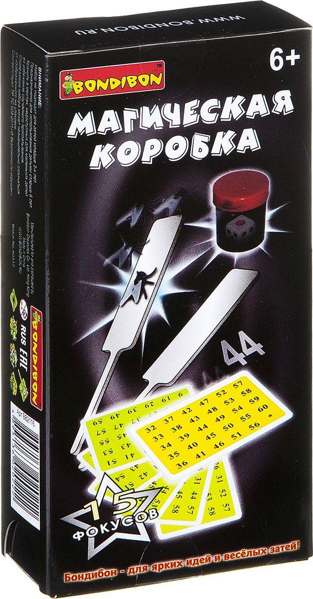 Bondibon Фокусы Магическая коробка №1