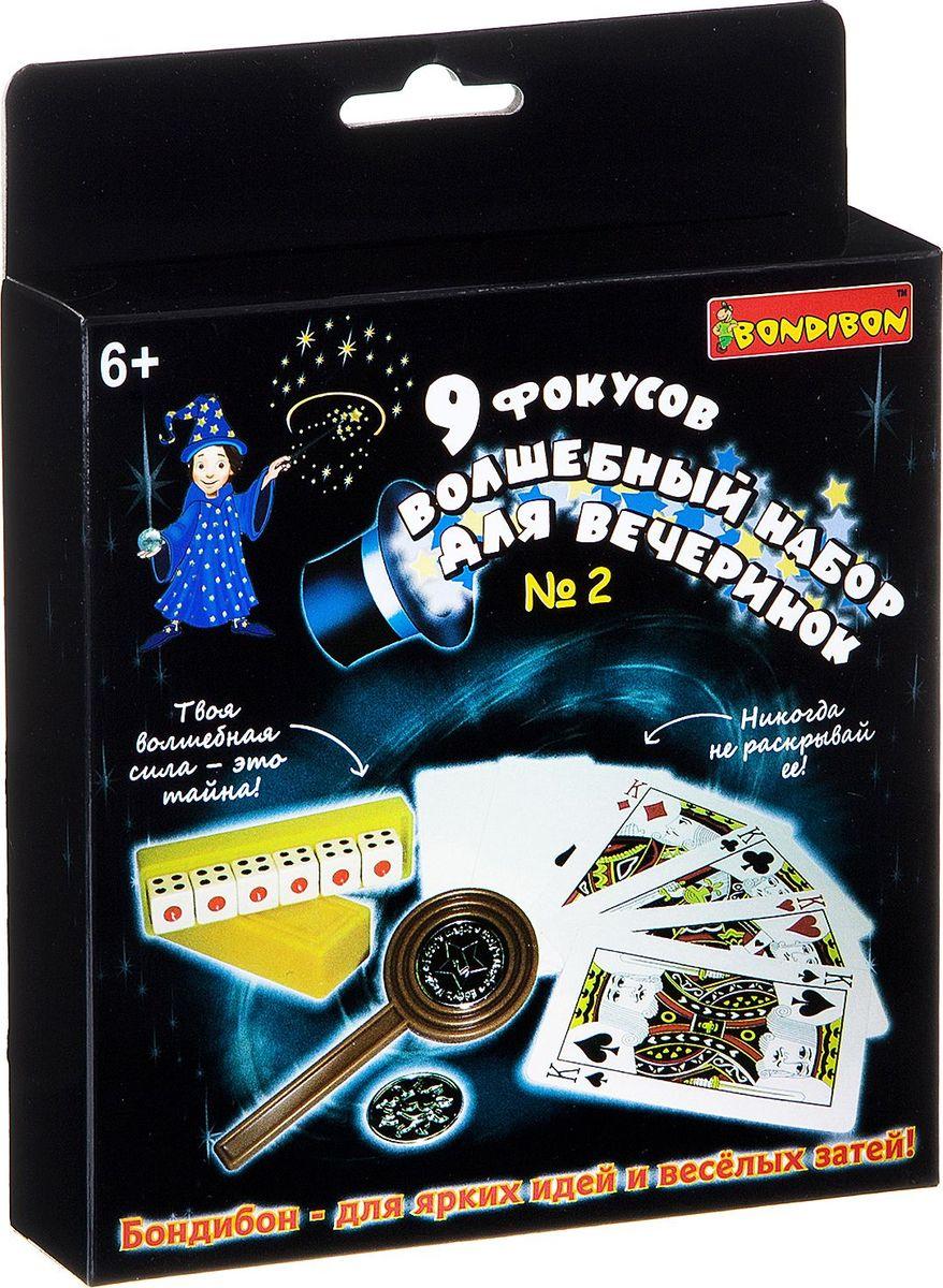 Bondibon Фокусы 9 фокусов для вечеринки №2